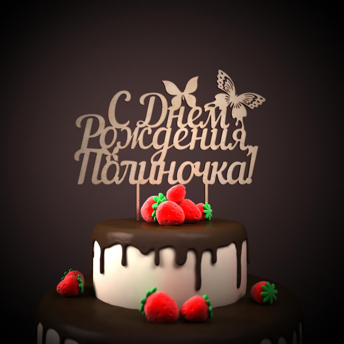 Поздравления с днем рождения сослуживце