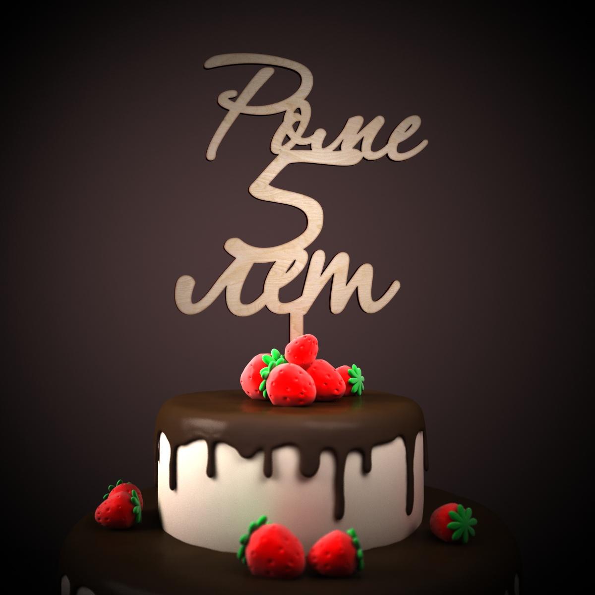 Поздравления на день рождения роме