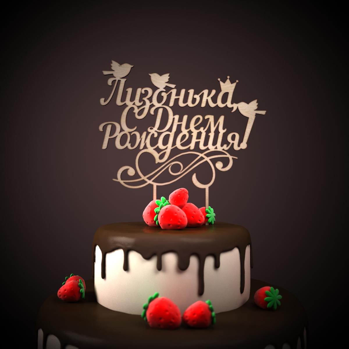 Сценарий поздравления с день рождения на работе 178
