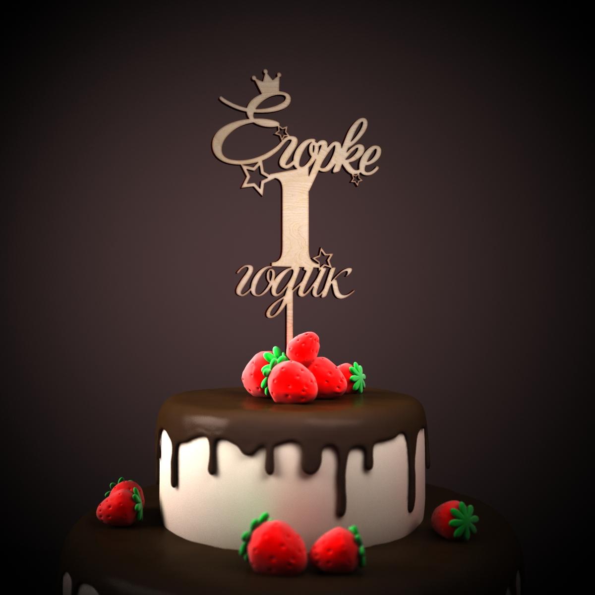 Поздравления с днем рождения Егору - Поздравок 36