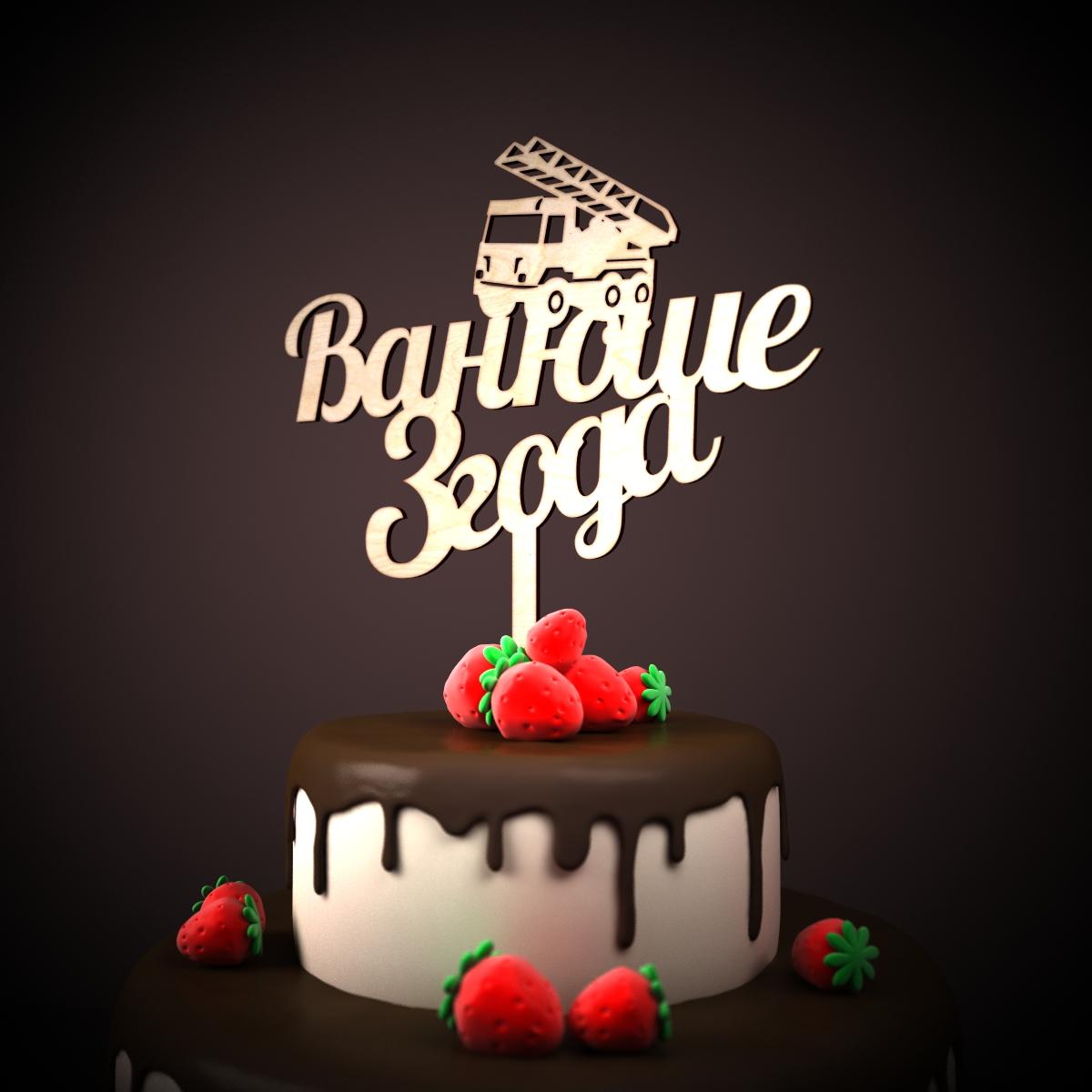 внимание поздравление с днем рождения ванюшка стали известны