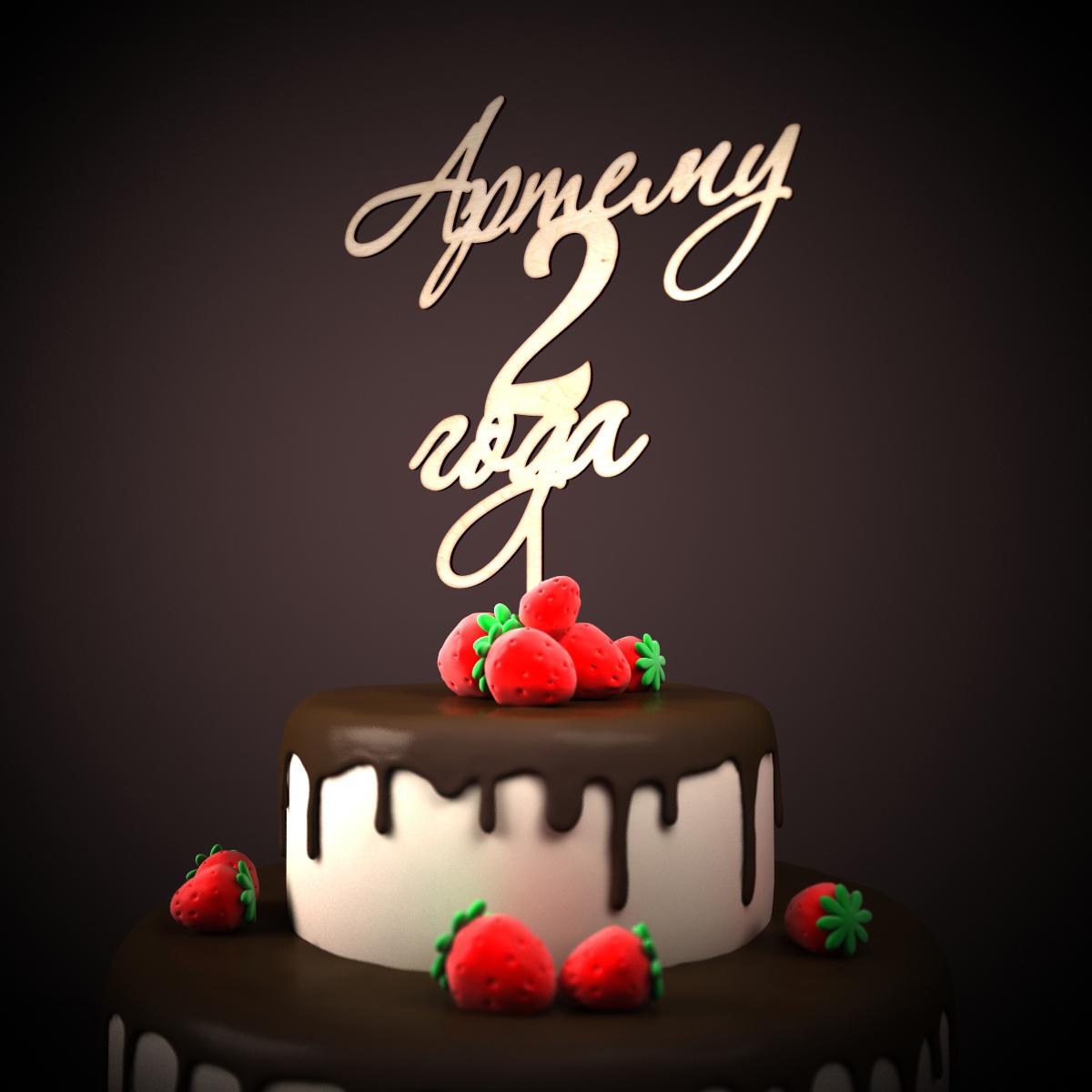 Поздравления с днем рождения двум именинникам