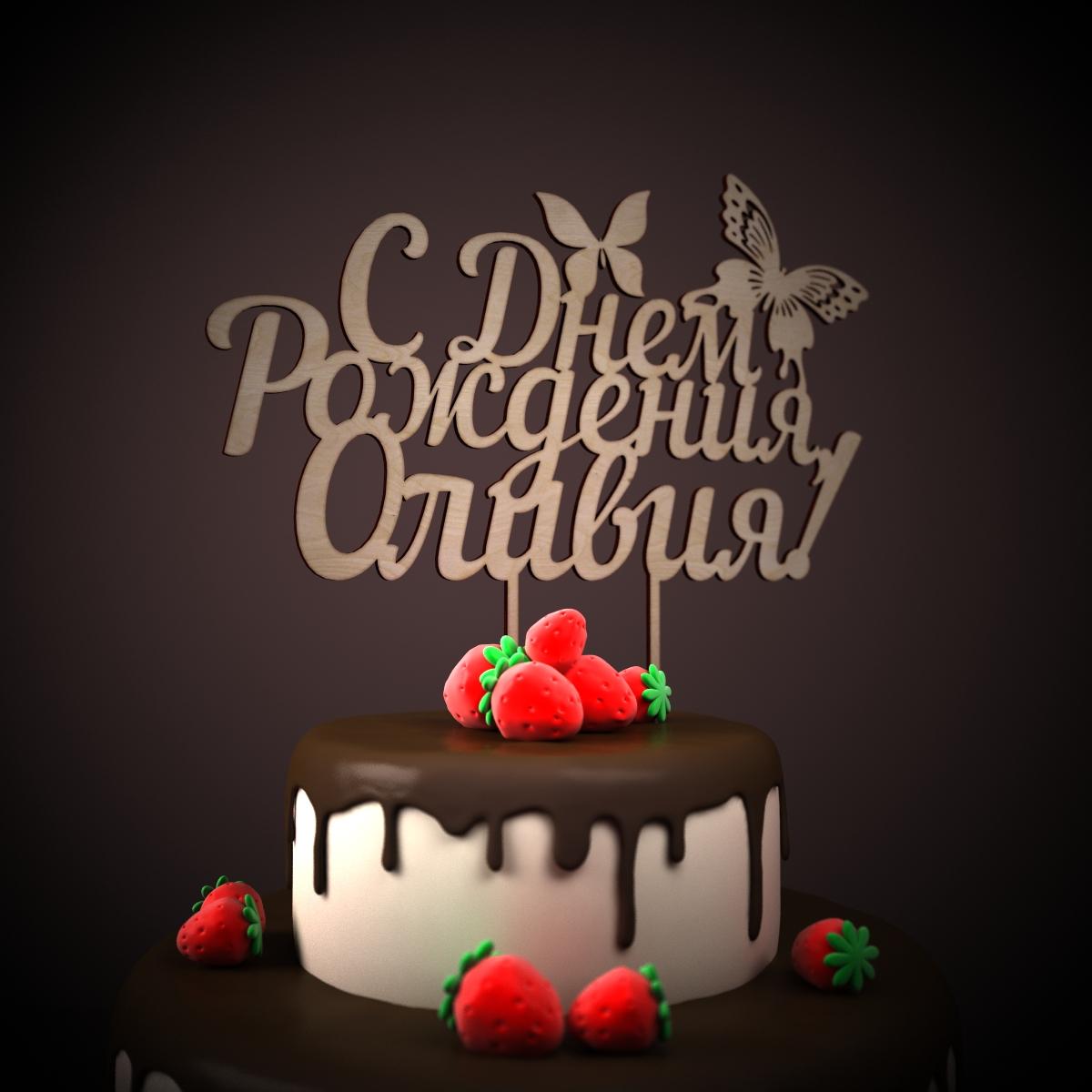 Поздравления с днем рождения быть скромнее