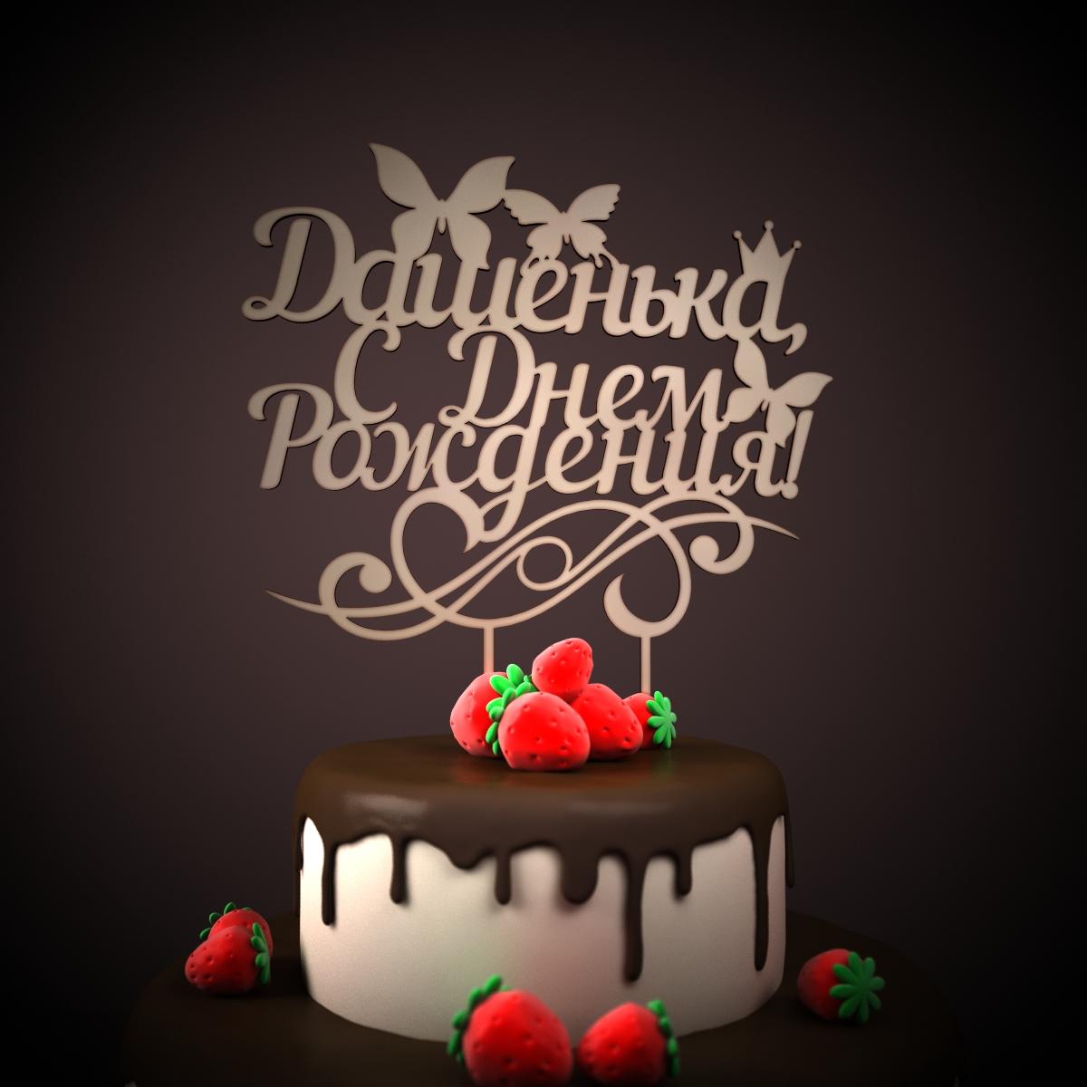 Поздравления с днем рождения портала 52
