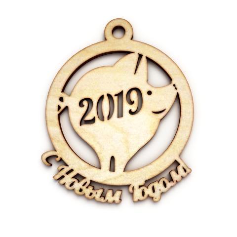 елочная игрушка свинка 2019 С новым годом