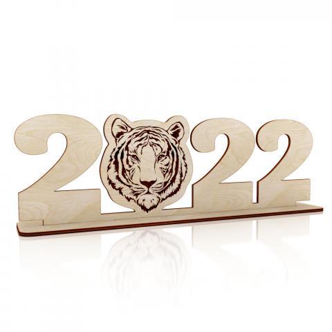 2022 на подставке